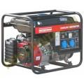 Бензиновый генератор UNITEDPOWER GG 2700