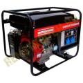Бензиновый генератор UNITEDPOWER GG6200